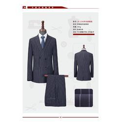 北京职业装品牌工厂-制都服装现货-女士职业装品牌工厂图片
