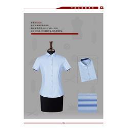女士衬衣团购定制-许昌衬衣团购定制-制都服装企业团体定制图片