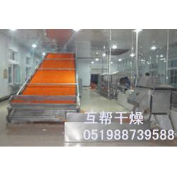 带式干燥机、互帮干燥,优质供应商、生姜片带式干燥机图片
