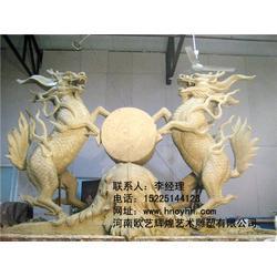 河南欧艺辉煌_【砂岩雕塑】_医院砂岩雕塑图片