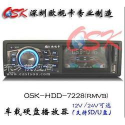 内置式车载硬盘机HDD-7228图片