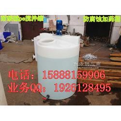 哪里有卖1吨洗洁精塑料搅拌罐/1000L耐酸防腐加药桶图片