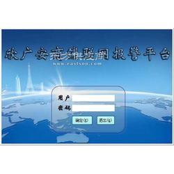 110联网报警系统_保安公司联网报警系统图片