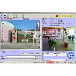 纯软件医院一键报警系统图片