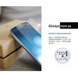 三星s4/9500手机钢化防爆玻璃保护膜图片