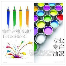 超强防滑橡胶漆/橡胶油/手感弹性图片