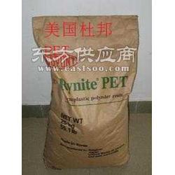 Rynite 545 BK504美国杜邦PET图片