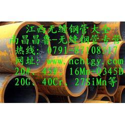 恩施油缸用无缝钢管_昌鲁钢材_油缸用无缝钢管生产厂家图片