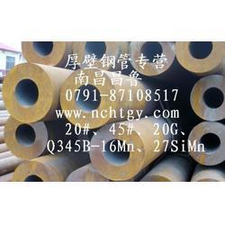 萍乡无缝钢管、昌鲁钢材、石城县美标无缝钢管图片