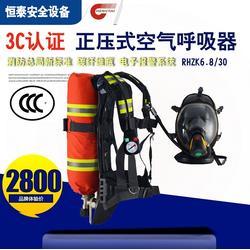 恒泰正壓式空呼、廠價直銷恒泰正壓式空呼、金歐消防(優質商家)圖片
