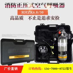 恒泰正压式空呼厂家、金欧消防(在线咨询)、正压式空呼图片