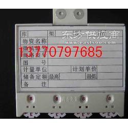 磁性材料卡24521磁性材料卡图片