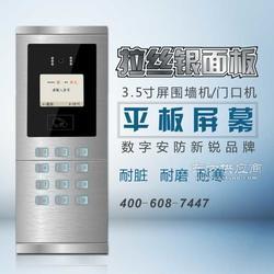 厂家直销 可视门铃 楼宇可视对讲系统图片
