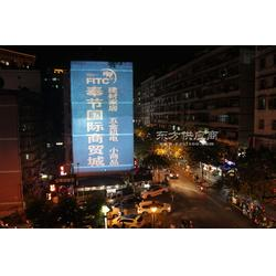 新型户外广告形式户外广告投影灯图片