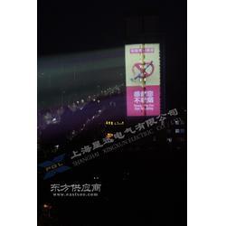 户外广告投影灯星迅电气有限平安娱乐图片
