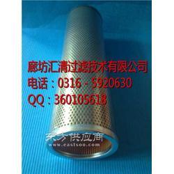 PLASSER普拉赛滤芯HY-D501.32.10图片