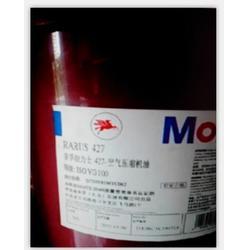 Mobil DTE Oil Heavy Medium图片