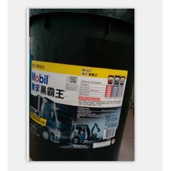 南城县美孚DTE10超凡液压油32图片