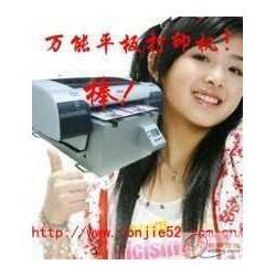 塑胶名片盒印花机图片