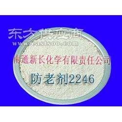 防老剂2246天然橡胶专用改性防老剂2246防老剂厂家图片