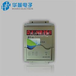 IC卡浴室节水机 水控设备图片