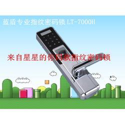 指纹密码锁、智能指纹密码锁、指纹密码锁供应商图片