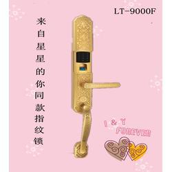 桑拿指纹锁 、指纹锁 、蓝盾指纹锁图片