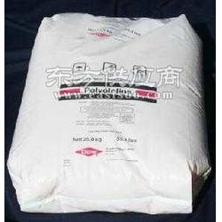 供应LDPE 220M美国陶氏图片