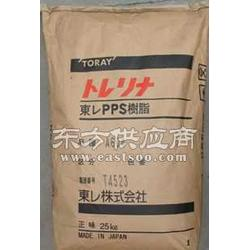 PPS AR-04 日本东丽图片