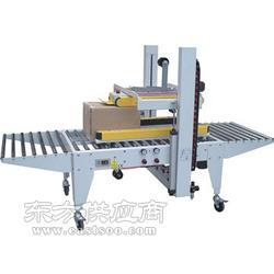 工字型封箱机厂家 工字型封箱机使用范围广 琅圣供图片