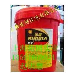 壳牌劲霸柴机油 壳牌R2 15W-40柴油机油图片