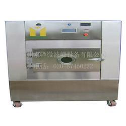 四平微波真空干燥-永泽微波能-微波真空干燥烘干机图片