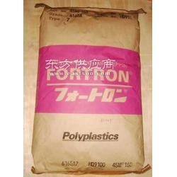 日本宝理PPS 1150A64图片