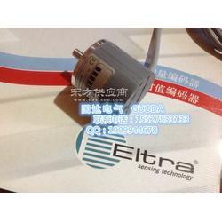 EL40A100S5/28P6X6PR.249增量式编码器ELTRA图片