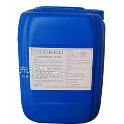 BS-R161反渗透膜阻垢剂分散剂图片