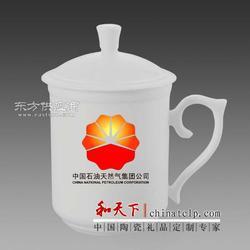 陶瓷杯子的工厂图片