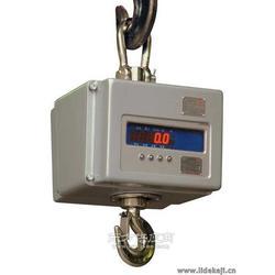 20吨直视吊钩磅秤图30吨直显电子吊磅秤使用方法图片