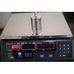 高精度电子称7.5公斤计价称怎么卖图片