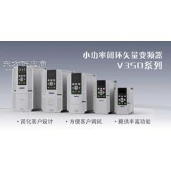 V350系列四方变频器兴陆科技一级代理图片