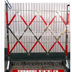 不锈钢伸缩围栏/隔离栏/隔离带/施工围栏图片