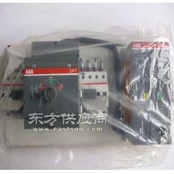 DPT63-CB011 C0.5 2P双电源图片