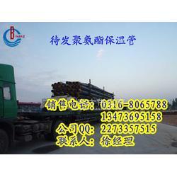 预制聚氨酯保温管如何选择聚氨酯保温管厂家图片