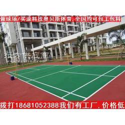 供应硅网球场每平方米多少钱图片