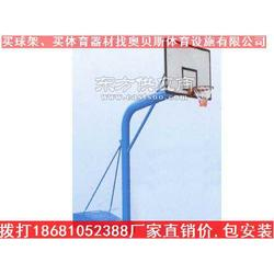 供应休闲篮球架多少钱一套一副休闲篮球架多少钱图片