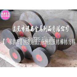 高耐磨球墨铸铁板 HT150灰铸铁棒材质证明图片