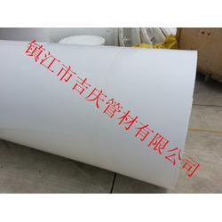 (PP风管)PP风管配件-吉庆管材图片