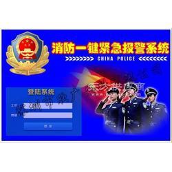 消防视频联网报警系统_图片