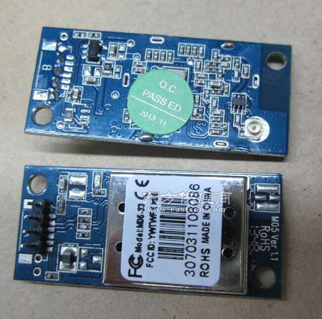 摄像头wifi网卡 无线监控摄像机wifi网卡rt3070芯片批发