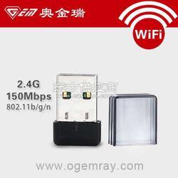USB无线网卡迷你随身wifi无线路由中继器图片