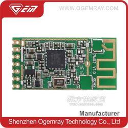USB无线网卡PCBA板内置模块无线高速上网图片